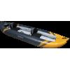 Kajak Aquaglide McKenzie 125